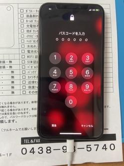 87F72855-5D0D-4E19-9D5A-63CD6D2293C0.jpeg