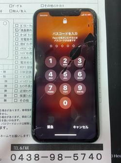 802FA732-1BA3-49AF-9AF7-101F11F0E257.jpeg