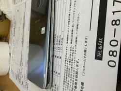 6FE49F82-26A1-4FE1-A9F2-216D9CC72091.jpeg