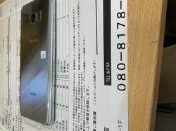 CCE928A5-2E05-4D37-8AB0-14848392D826.jpeg